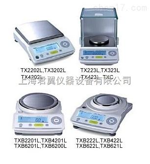 tw/tx/txb日本shimadzu岛津tw/tx/txb系列电子精密天平