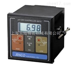 JENCO在线3676酸碱度控制器