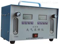 QC-2B型北京劳保所双气路大气采样器采样仪