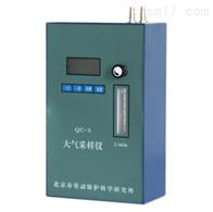 QC-5北京劳保所单气路大流量大气采样仪采样器