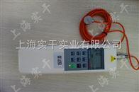 數據存儲微型電子測力計1KN價格