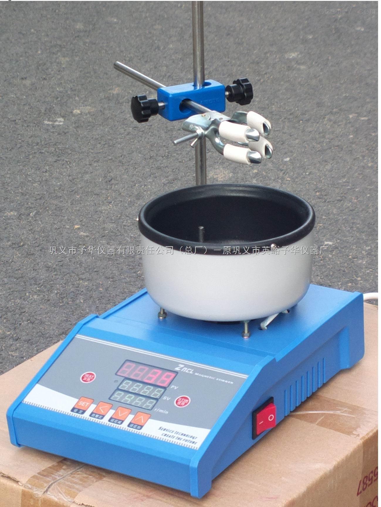 ZNCL-GS智能数显磁力搅拌加热锅-无极恒速+转速数显+扭矩大-巩义予华