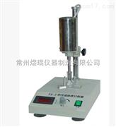 可调高速分散器/内切式匀浆机