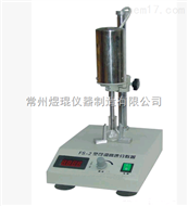 FS-2( FSH -2A)可调高速分散器/内切式匀浆机