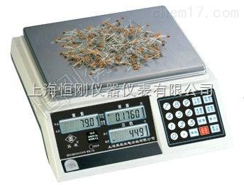 15KG计数电子桌秤