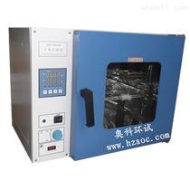 GRX-9203A灭菌器