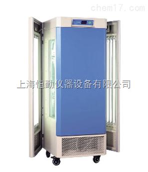 MGC-450HP可编程人工气候箱