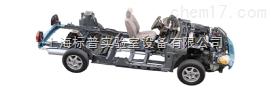 汽车综合底盘解剖模型(轿车) 教学模型