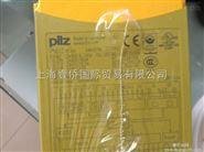 壹侨低价供应德国皮尔兹PILZ 750104现货