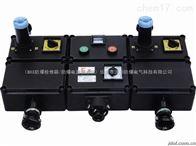 供應三防電源插座箱-防爆電源插座箱-沃川防爆電氣有限公司