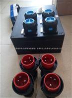 BXS8050-CT6防爆防腐电源插座箱价格