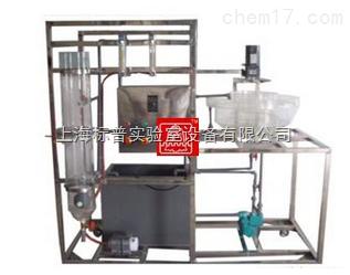 曝气充氧实验装置|环境工程学实验装置