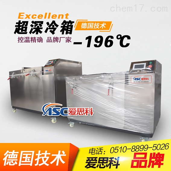 深冷装配设备