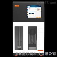 全自动凯氏定氮仪厂家XC/K1160