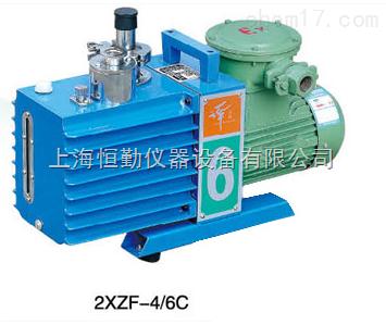 2XZF-6C防爆旋片式真空泵