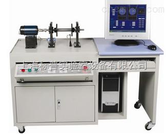 动平衡测试实验台,动平衡原理实验台|机械基础及创新实验设备