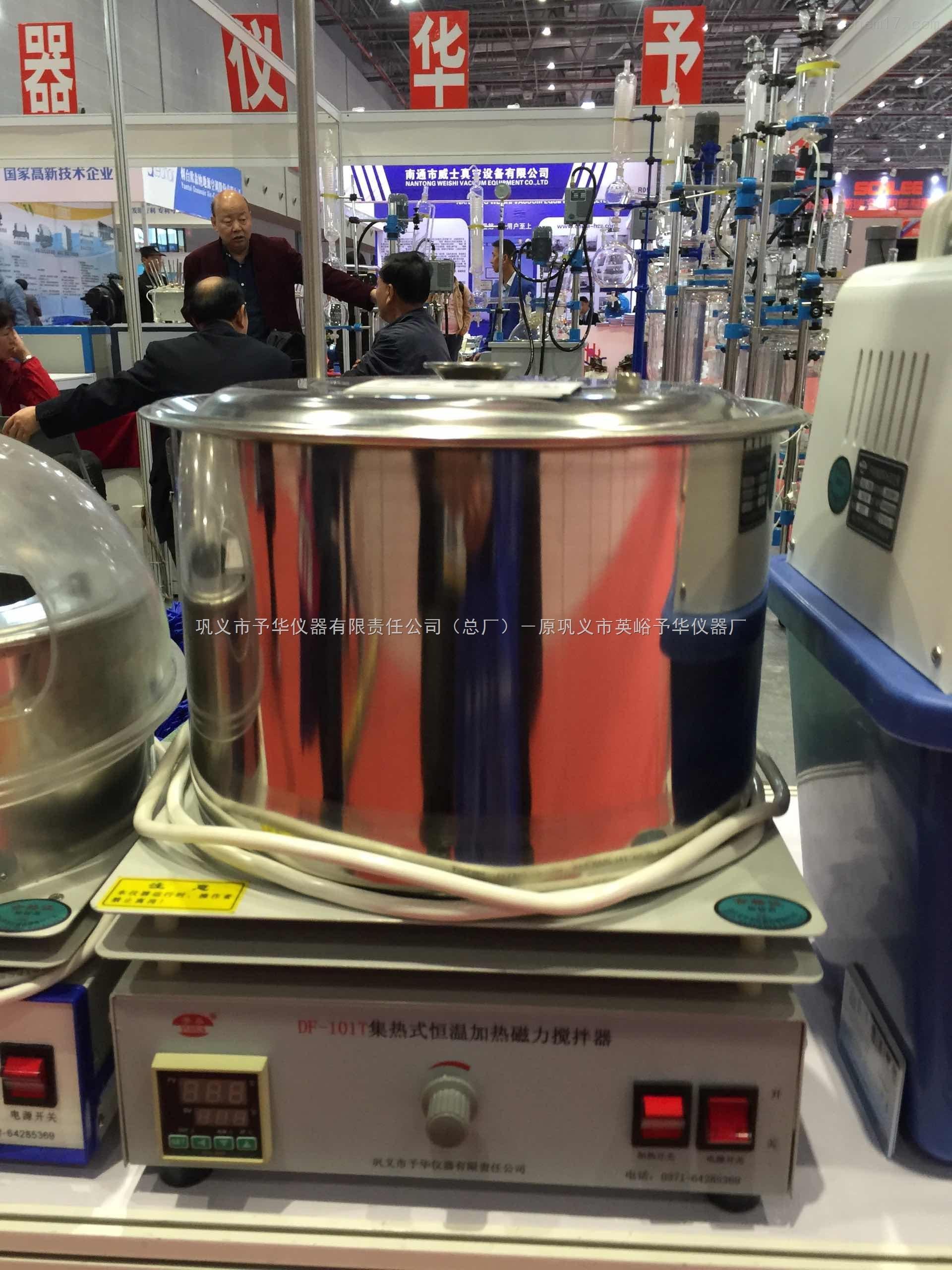 DF-101T恒温磁力搅拌器