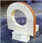 特价防腐空调管木托 规格齐全