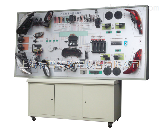 卡罗拉汽车电器实验台 教学实验室设备