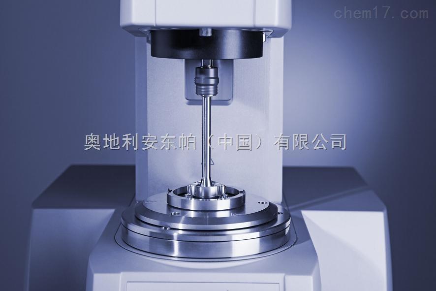 奥地利安东帕(中国)有限公司