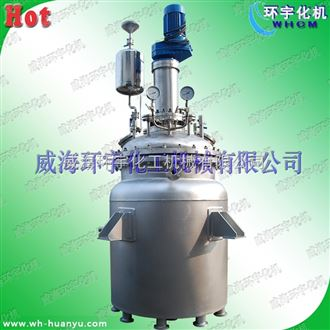 GSH-600L机械密封 螺带搅拌反应釜