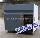 SN--662016新型台式氙灯老化试验箱厂家价格