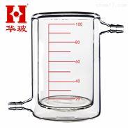 玻璃容器 夾套燒杯 規格可定制