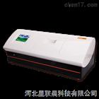 XC/P810高性价比全自动旋光仪