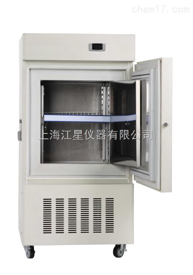 厂家直供超低温冰箱