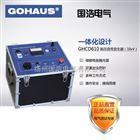 GHCD610高压旌旗灯号产生器