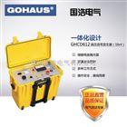 GHCD612高压旌旗灯号产生器