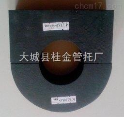 新 疆保温防震动橡塑管托 冷凝水管木托
