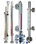 UHZ-58/C-G插入式磁性液位变送器
