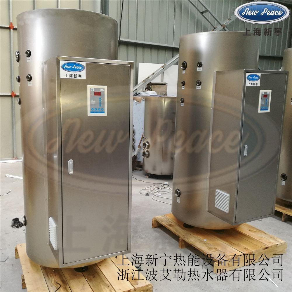 NP120-6565千瓦电热水器