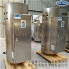 65千瓦电热水器