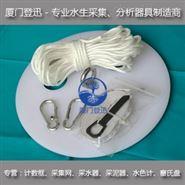 配30米尺绳 不锈钢海水透明度盘/ 3孔海洋盘
