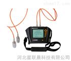 XC/HC-CS20110~500mm智能裂缝深度测试仪