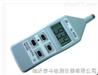 噪音计厂家噪声仪SL-4030噪声测试检测器
