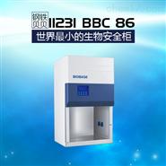 钢铁贝贝biobase生物安全柜11231BBC86