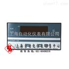 XTMD-100智能数显调节仪(具有全输入功能)