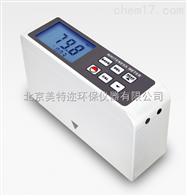 便攜數字白度儀,AWM-216智能白度測定儀
