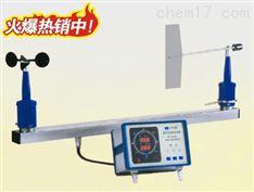 数字式风向风速仪【4-20mA模拟电流输出】