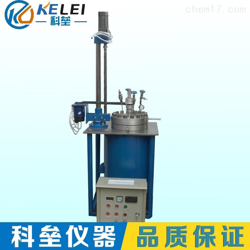 科垒装置系统反应釜 威海装置反应釜厂家 高压釜 磁力耦合高压釜