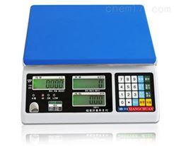 ACS-XC-B計數電子桌秤,高精度電子桌秤,防爆秤,電子桌稱廠家