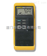 F50S溫度表