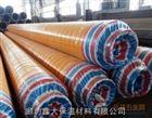 厂家现货聚氨酯整体式直埋保温管 钢套钢聚氨酯埋地复合保温管近期成品报价