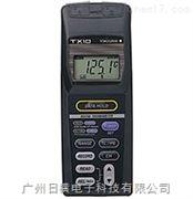 TX1001温度计日本横河YOKOGAWA
