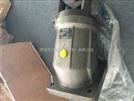 A4VS0250DR/30RPPB13NREXROTH力士乐柱塞泵价廉物美