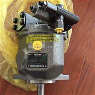 A4VS0125DR/3XRREXROTH力士乐柱塞泵短货期