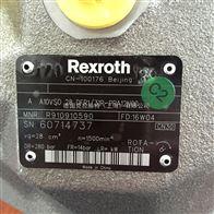 A4VG90EP2DT1/32R-NAFREXROTH柱塞泵力士乐一级代理